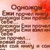 Нил Эфферсон