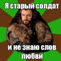 .:Eirin:.