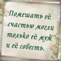 Fekolka