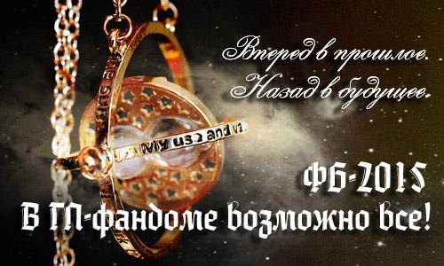 Баннер ГП-команды