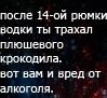 Кита Луиддинас