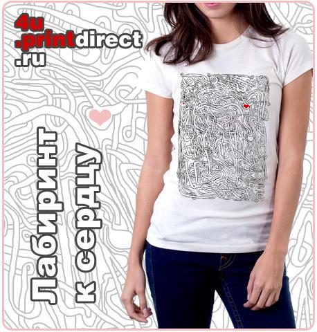 футболка лабиринт к сердцу