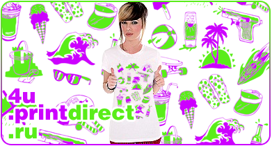 Самая летняя футболка на 4u.printdirect.ru