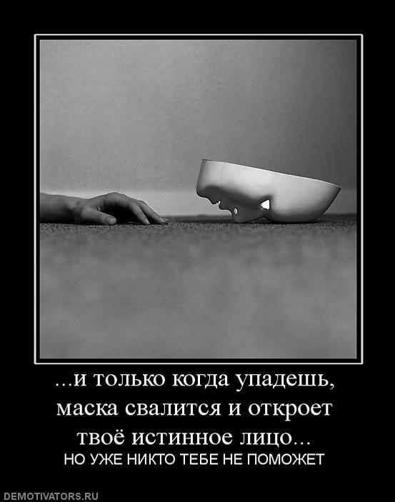 Унижение плевки в контакте 17 фотография