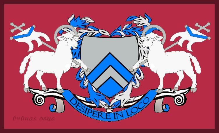 герб личный