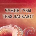 Анку-эль