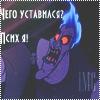 Геннадий Петрович