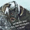 Chergarka*