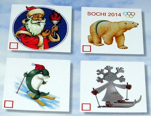 летняя олимпиада 2014