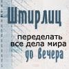 Lana_Zevan