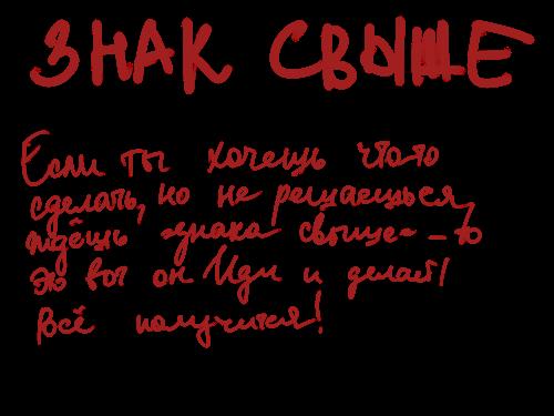 http://static.diary.ru/userdir/1/3/2/3/1323948/47690590.png