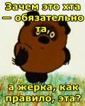 Xenya-m