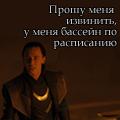 Lyiza)