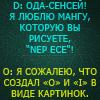 кеюшк