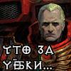 gekko_hayate
