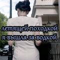 кнут&пряник
