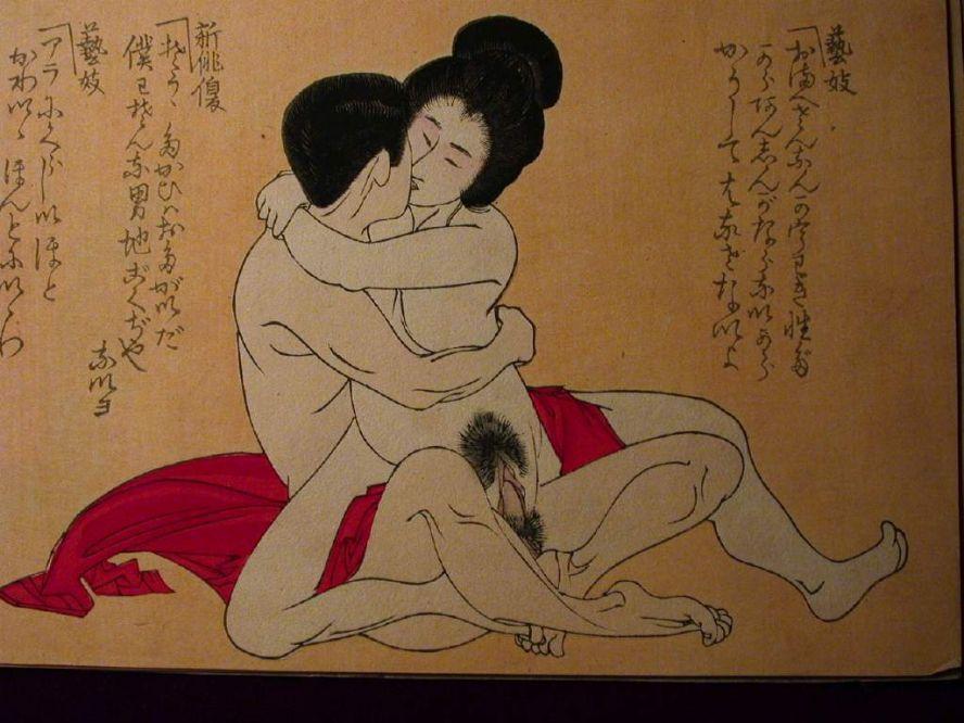 секс по любви японсий