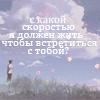 ЛуЛу Люцеферновна!