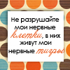 ~Овётганна~