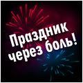 ~Бродяга~