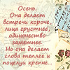 ochumelius