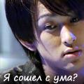 Тина Шир [DELETED user]