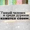 Гонщик
