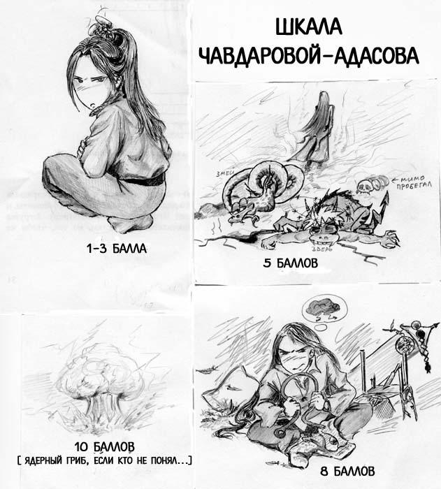 http://static.diary.ru/userdir/1/3/5/0/135047/10167665.jpg