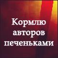 Настёна:-)