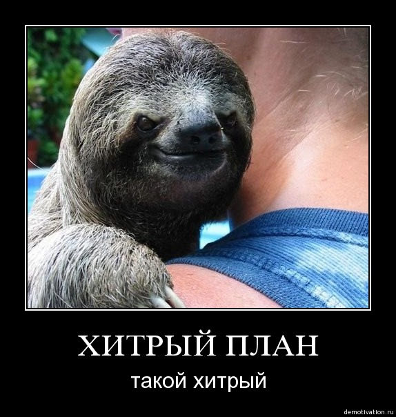 http://static.diary.ru/userdir/1/3/5/6/1356819/56756883.jpg