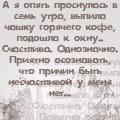 Мокоша