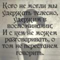 эрНалия