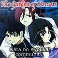Kara no Kyoukai community