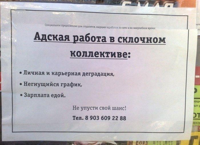 http://static.diary.ru/userdir/1/3/7/2/1372971/70825647.jpg