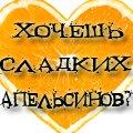 Придира ; )