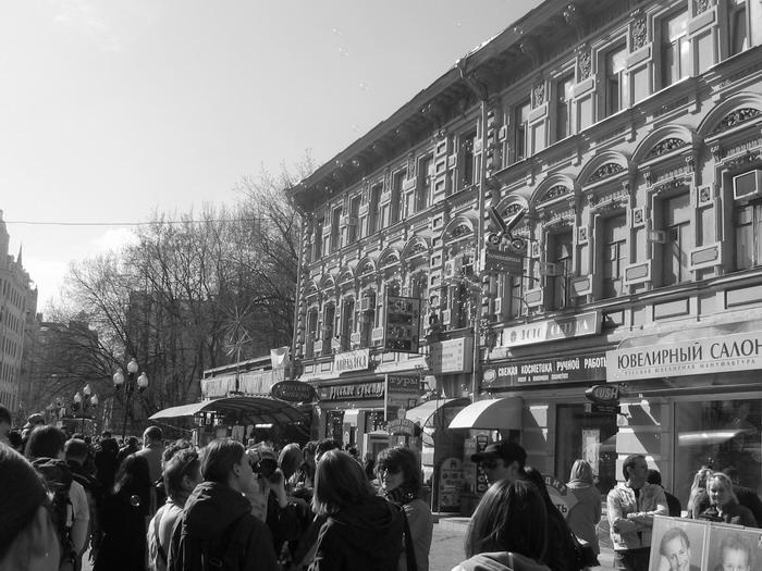 Topface - знакомства и общение в городе Ростов-на-Дону бесплатно. . Девушк