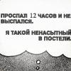 космораптор Фей