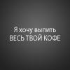 [Renfrie]