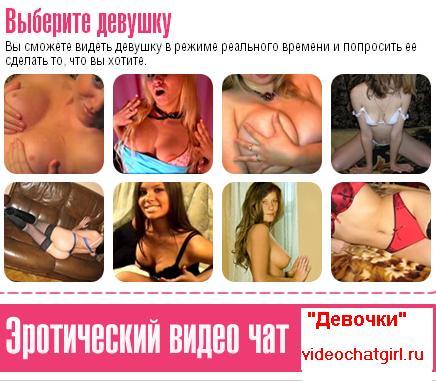 video-seksa-v-ruzaevke