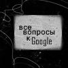 Margo_Alisheva