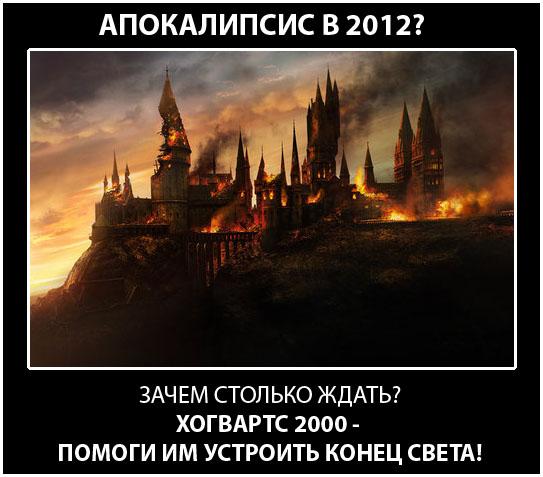 http://static.diary.ru/userdir/1/3/9/4/139407/59224091.jpg