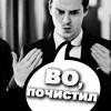 .Соболевский.
