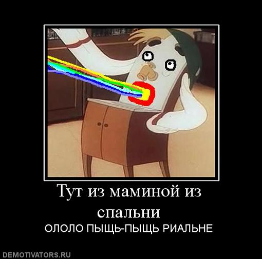 http://static.diary.ru/userdir/1/3/9/9/139986/48148993.jpg