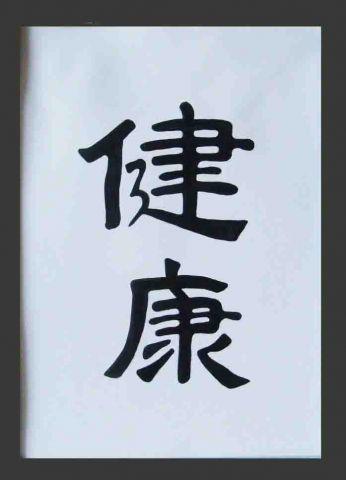 китайских иероглифов в