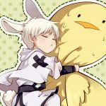 Белая лиса и Яблоко