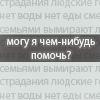 Elpi_Death