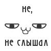 La souris sourit
