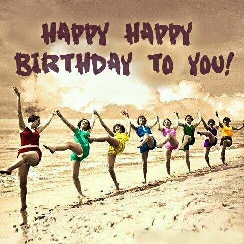 Поздравление преподавателю танцев с днем рождения 164