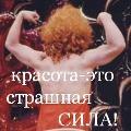 K-Vrednaya