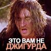 КЁШ ПЕРЕДАСТ